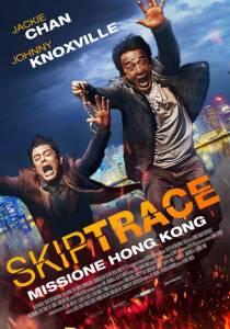Skiptrace-800x1144
