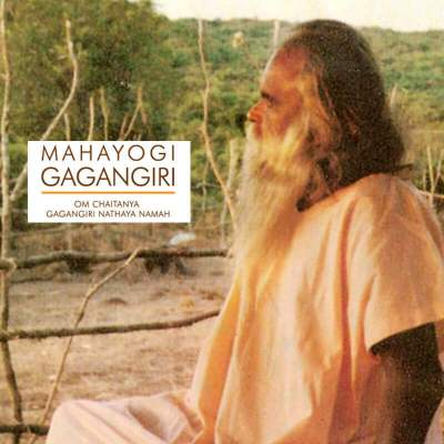 Mahayogi Gagangir Maharaj
