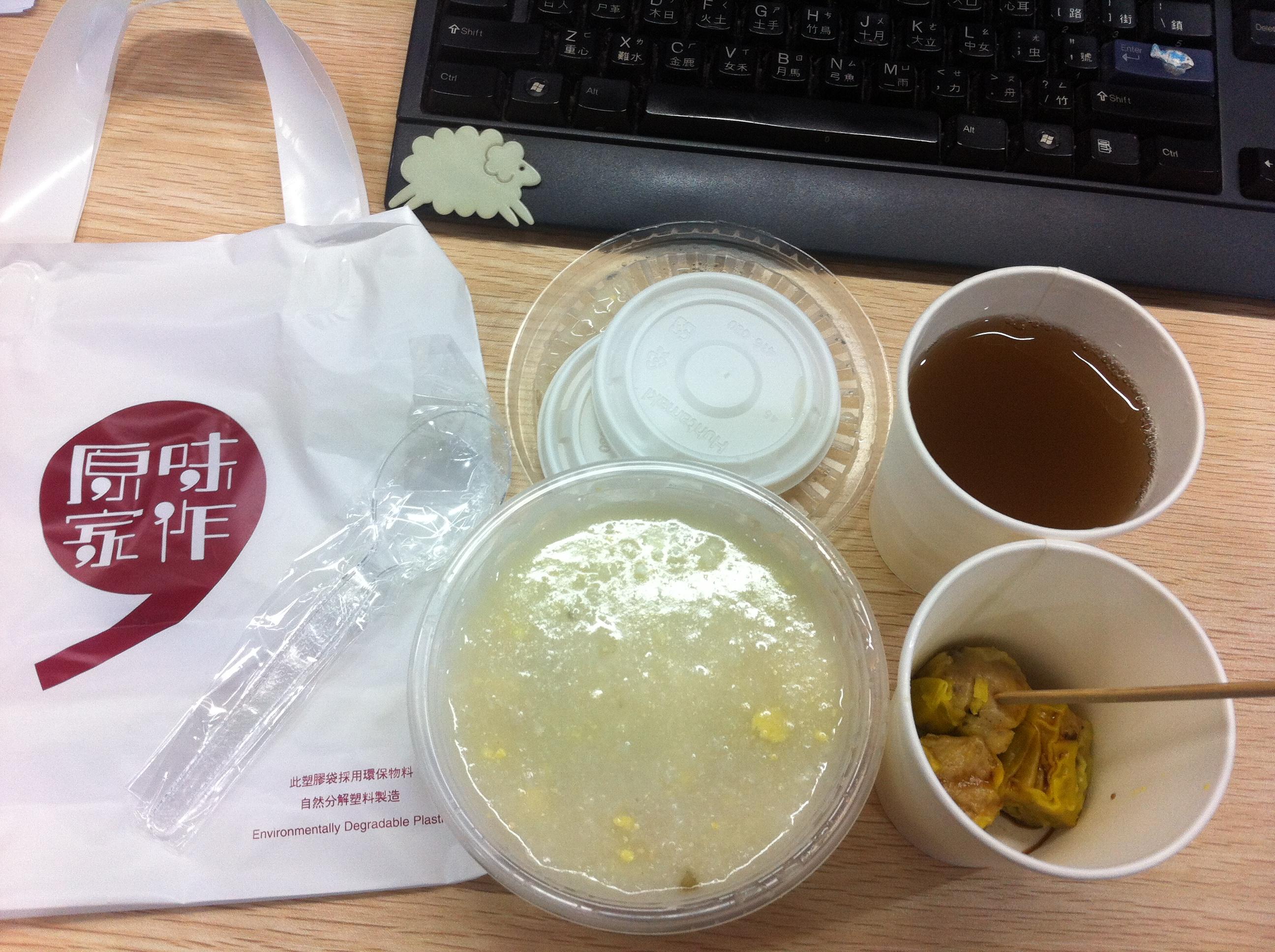 荔枝角 – 原味家作 (original taste workshop)   meh II