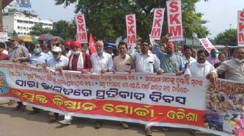 30 अक्टूबर को ग्लासगो में पीएम मोदी के विरोध में प्रवासी भारतीयों का होगा प्रदर्शन