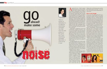 Go ahead make some noise - by Rajita Chaudhari