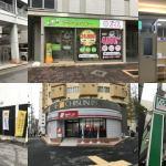 名古屋駅でレンタカーを借りる – 【新幹線口】8社10店舗の中から選ぼう