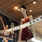 名駅のナナちゃん人形が、女子駅伝ランナーで連続No.1を目指します!(2018年10月)