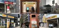 名古屋駅でレンタカーを借りる – 【桜通口・広小路口】7社14店舗の中から選ぼう