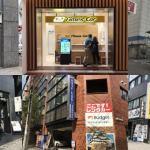 名古屋駅【桜通口・広小路口】でレンタカーを借りる – 7社14店舗の中から選ぼう