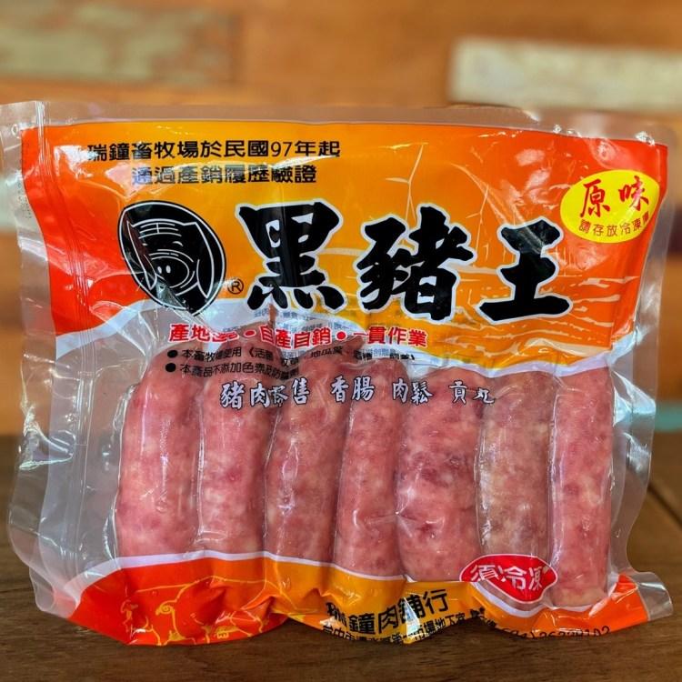 台中市場名攤防疫美食包 黑豬王香腸
