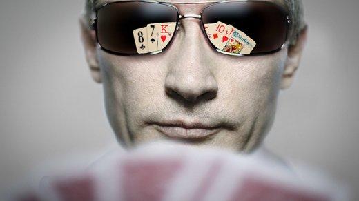 Poker russe
