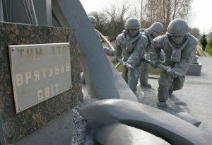 пожарные чернобыльцы