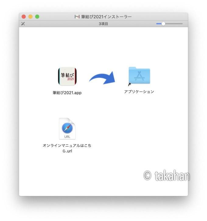 Fudemusubi 2022 02