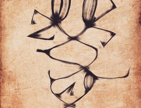 性に関する瞑想・哲学