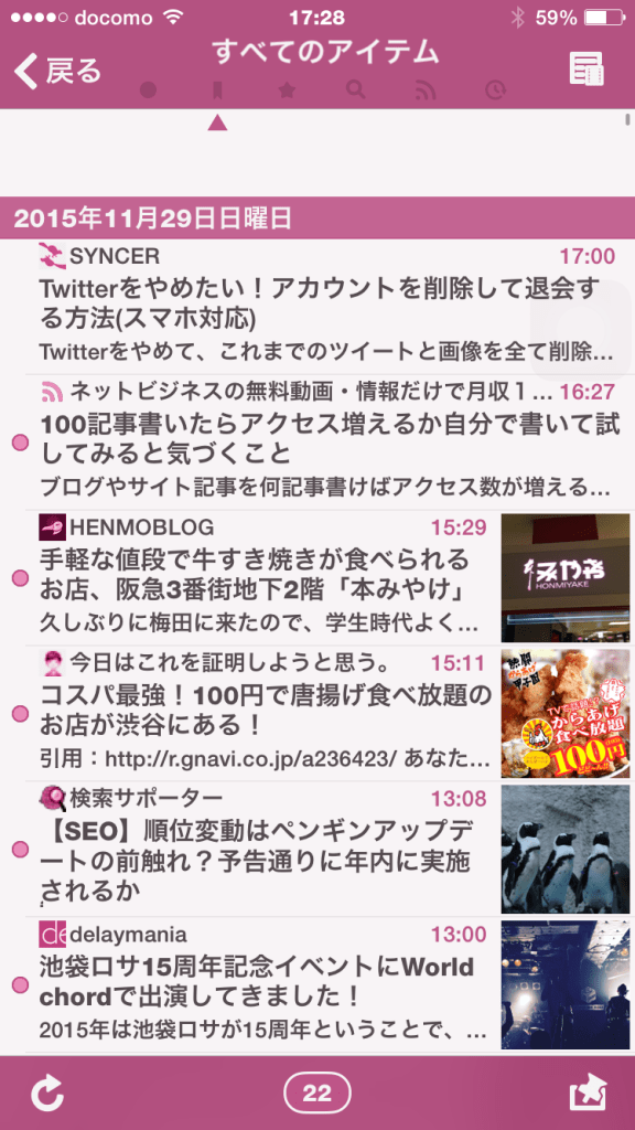 2015−11−29−03