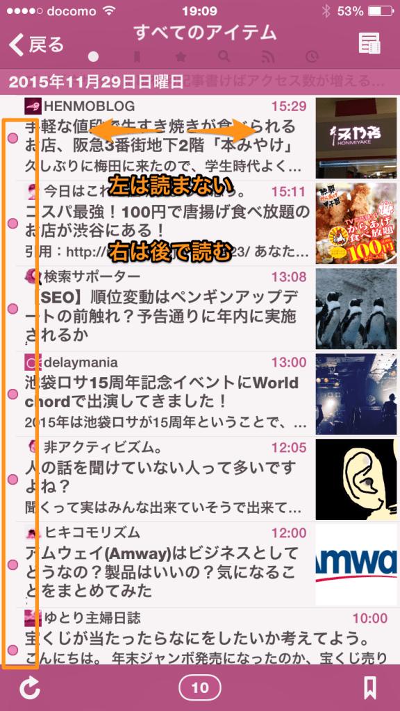 2015−11−29−07_1