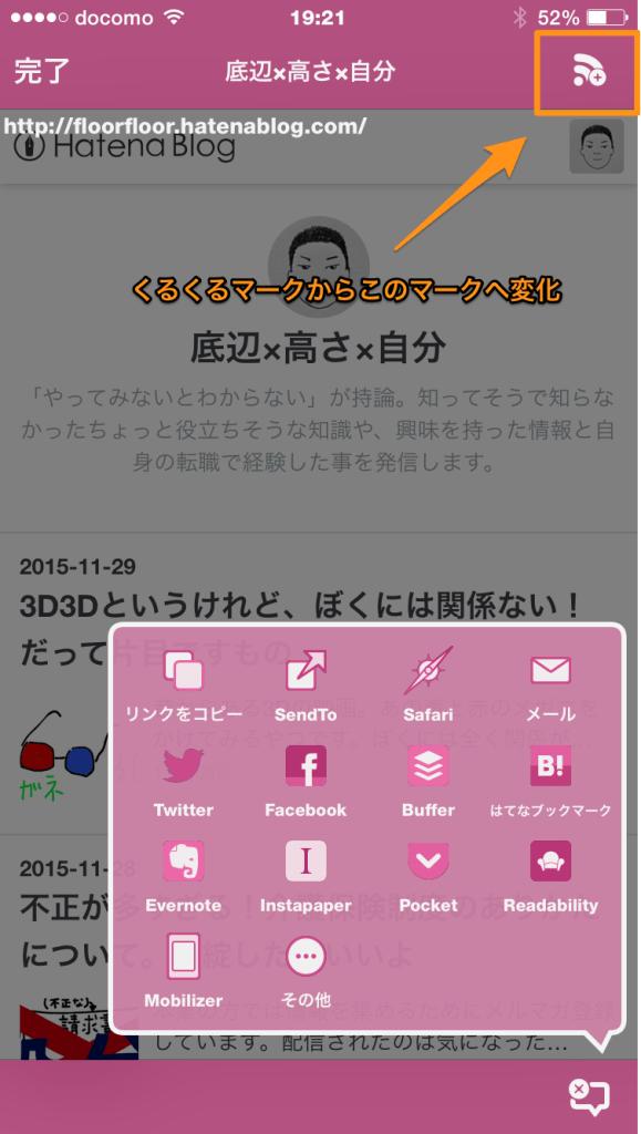 2015−11−29−09