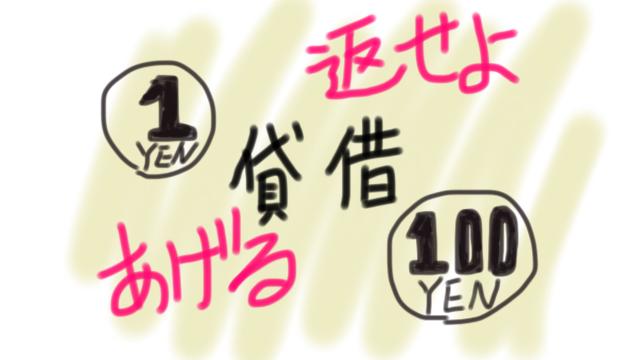 2015−12−22−1