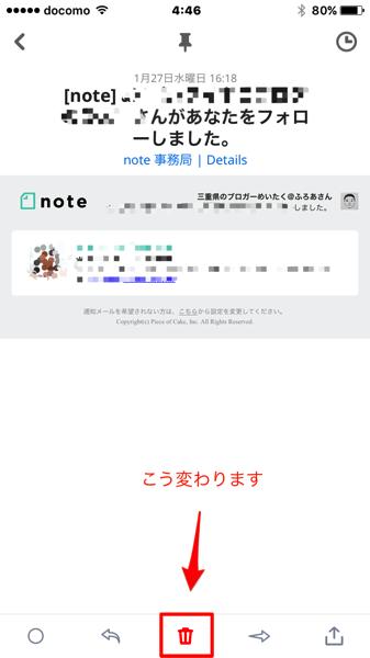 2016−01−27−19
