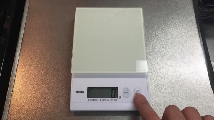 IMG 3688