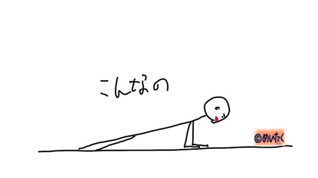 2016−06−11−1