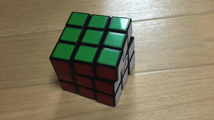 IMG 3892