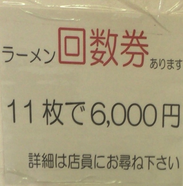 IMG 4876 1