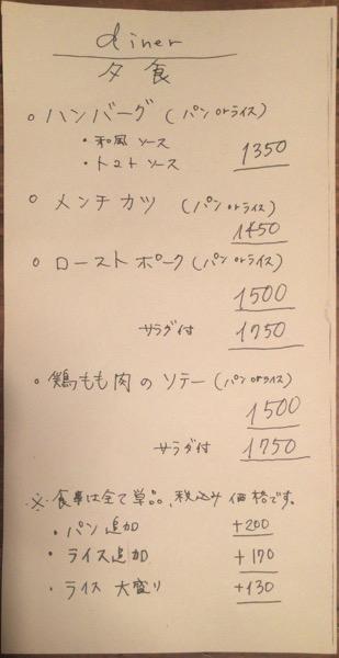 IMG 4937