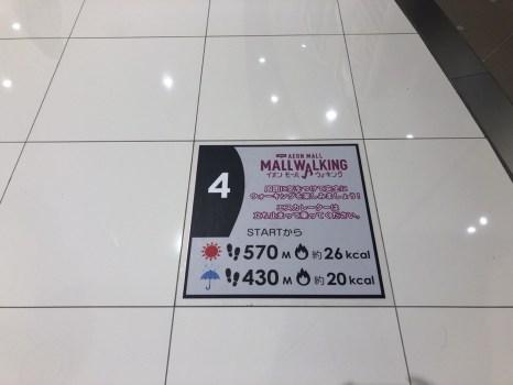 2019 03 27 024