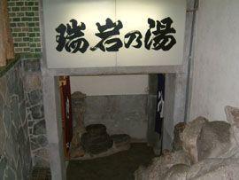 iwaT_dai_nakazima32S.jpg