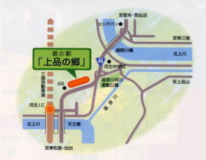 map-300x233.jpg
