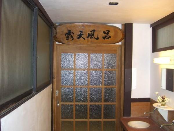takanoyu014-600x450.jpg