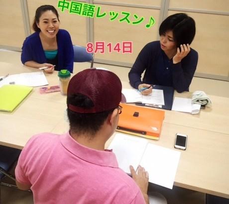 今日の中国語・韓国語授業風景♪( ´▽`)