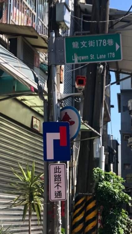 龍東里新設監視器5