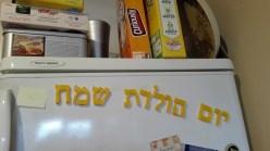 ברכה ממני על המקרר