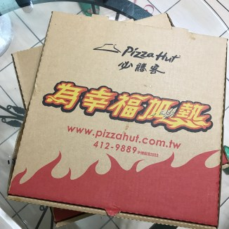 Pizza Hut in Taiwan! Only a true American would fly back to Taiwan just to eat Pizza Hut again (The crust is somewhat sweet and tastes different than Pizza Hut in the US)