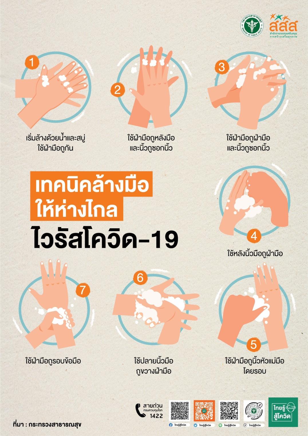 info41