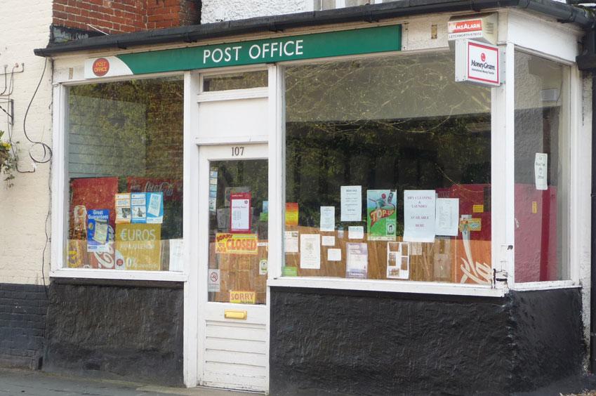 post-office2