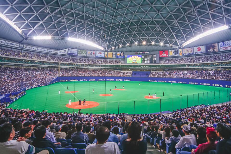 Onde assistir jogo de yaku em Nagoya Japão