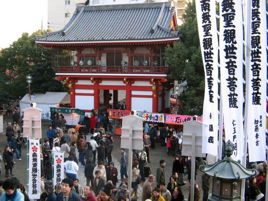 Principais atrativos de Nagoya