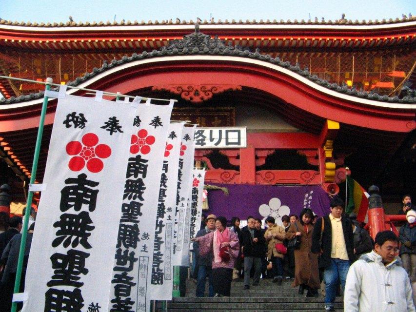O que fazer no yasumi em Nagoya