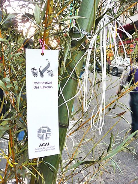 A lenda do Tanabata Matsuri São Paulo Liberdade