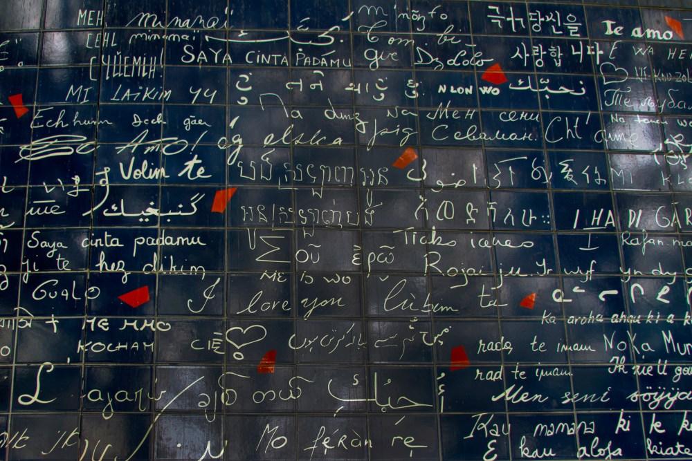 Paris, França - julho/agosto, 2016. (Foto: Rafaela Ely)