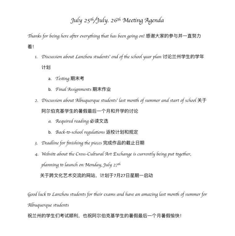 10th Meeting – Agenda