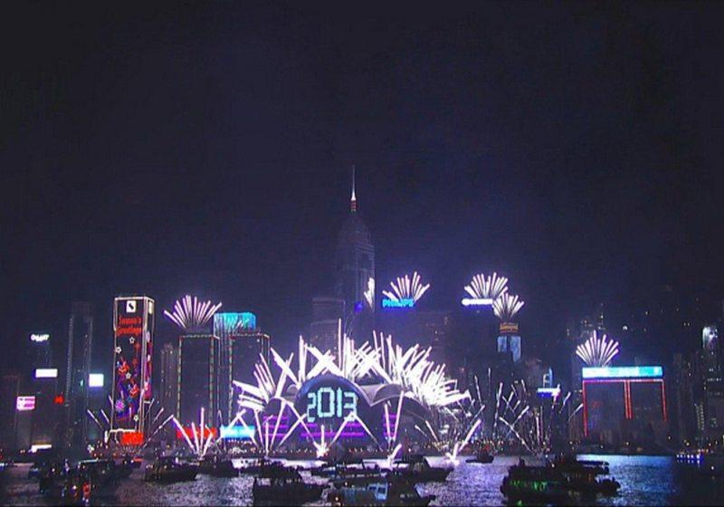 festas mais famosas de Ano Novo