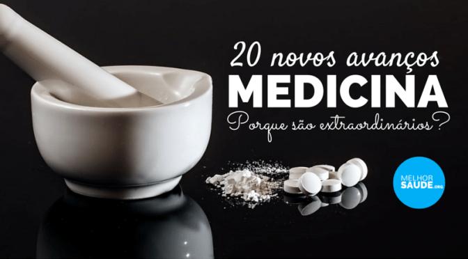 MEDICINA FARMACIA CIENCIA 2017: 20 NOVOS AVANÇOS
