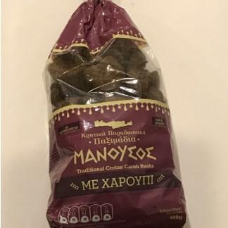 mini carob flour bread