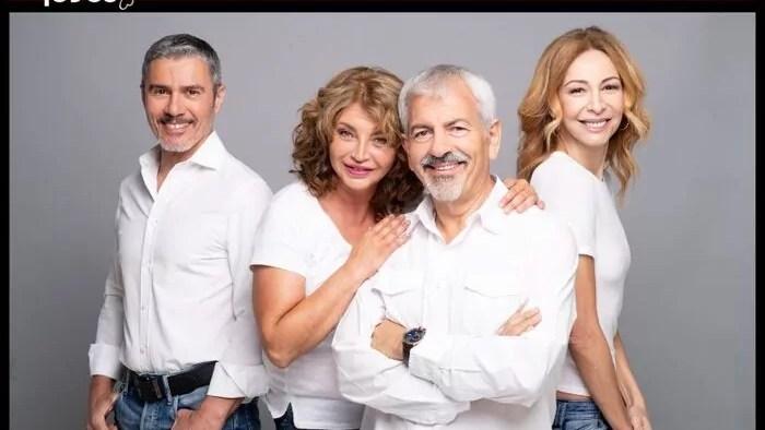 'Asesinos todos', con Carlos Sobera, Neus Asensi, Elisa Matilla y Ángel Pardo