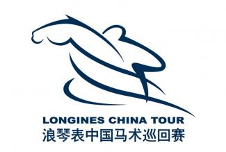 Longines China Tour - Leg 4 - Guangzhou