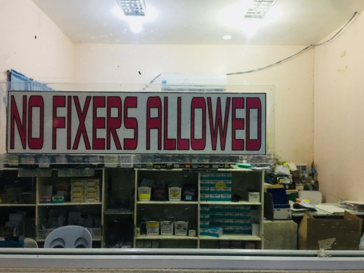 no fixers allowed in this hospital