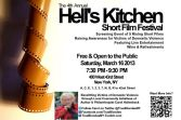 Hells Kitchen Film Festival