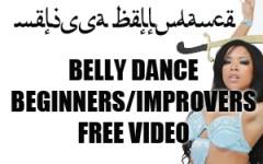 FREE BELLY DANCE CLASS