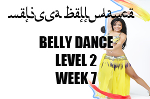 BELLY DANCE LEVEL2 WK7 APR-JULY 2020