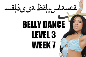 BELLY DANCE LEVEL3 WK7 APR-JULY 2020
